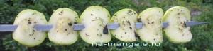 Кабачки на шампуре