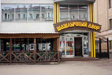 Шашлычный двор в Казани
