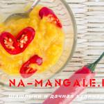 Соус из манго и чили