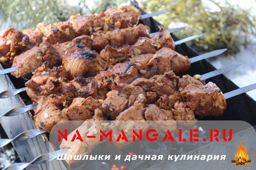 Шашлык из свинины на шампурах
