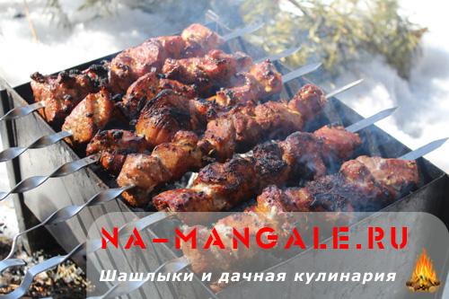 Шашлык из шеи свинины на мангале