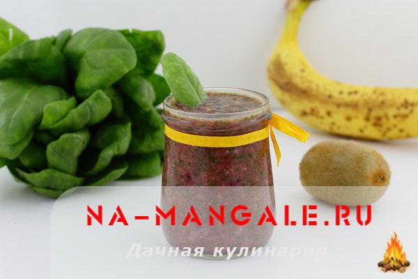 smuzi-banan-8