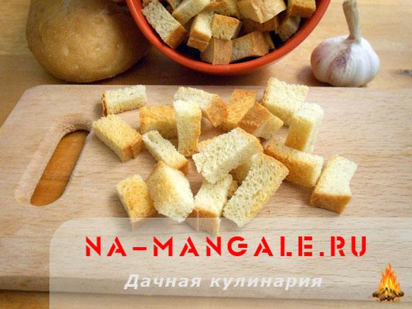 рецепт домашние сухарики с чесноком в духовке рецепт