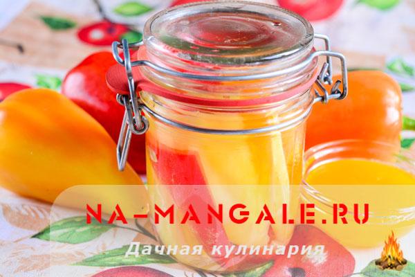 Перец сладкий маринованный на зиму с медом