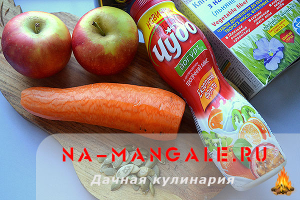 salat-morkjabl-1