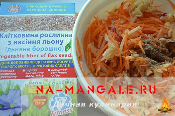 salat-morkjabl-5