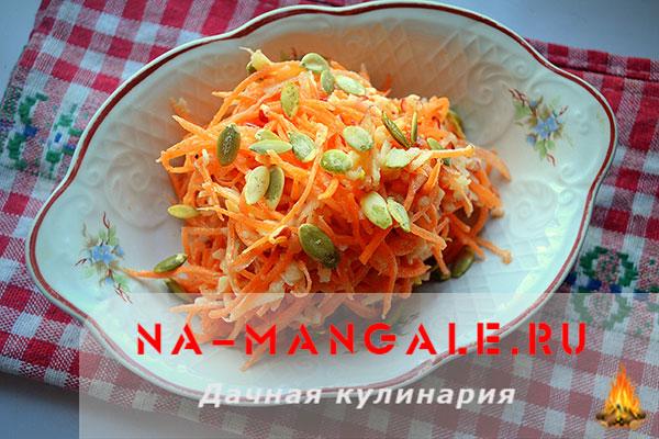 Dont моркови рецепт и очень фасоли с фото из Салат вкусный свежей you are
