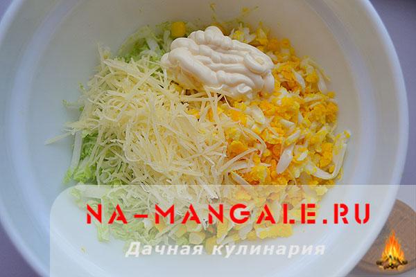 салат из граната пекинской капусты рецепты