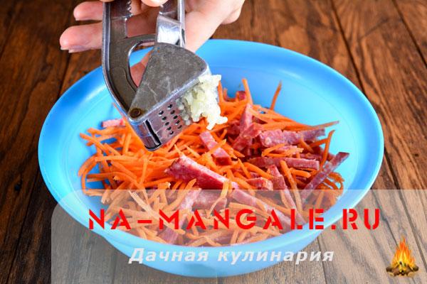 salat-zateynica-4
