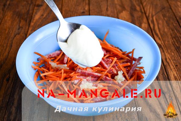 salat-zateynica-5