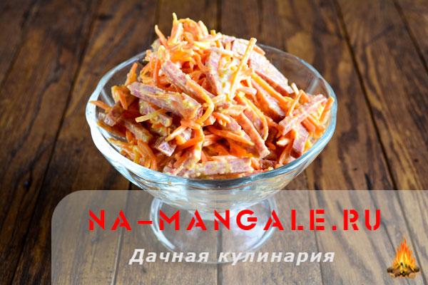 salat-zateynica-6