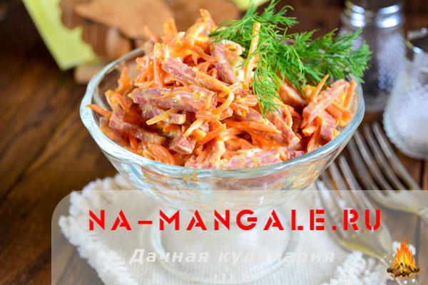Салат из свежей моркови и фасоли рецепт с фото очень вкусный