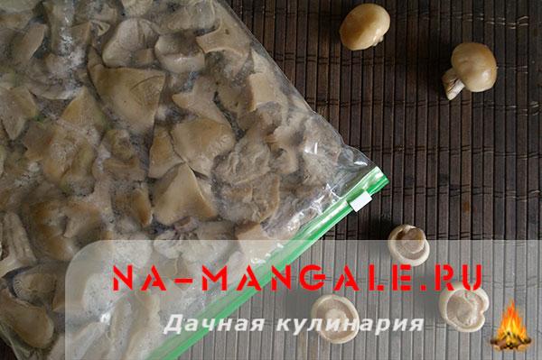 Замораживаем жаренные, вареные и сырые грибы