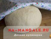 Миниатюра к статье Заварное тесто для чебуреков: 2 рецепта