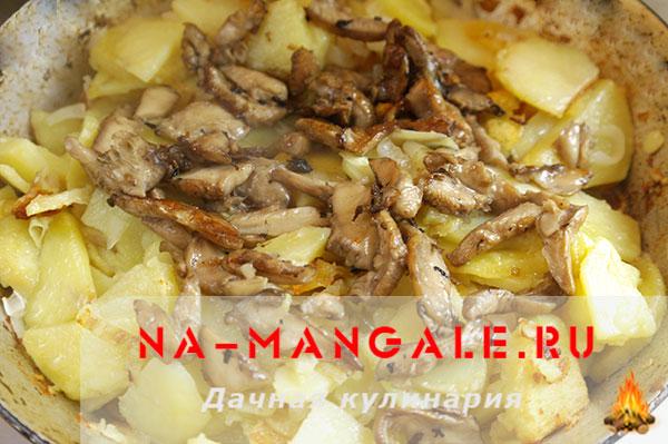 картошка в сметане рецепт в мультиварке