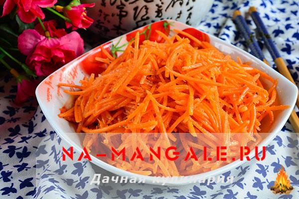 салат по корейски рецепт классический рецепт