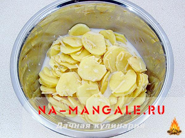 рецепт говядина грибы картофель