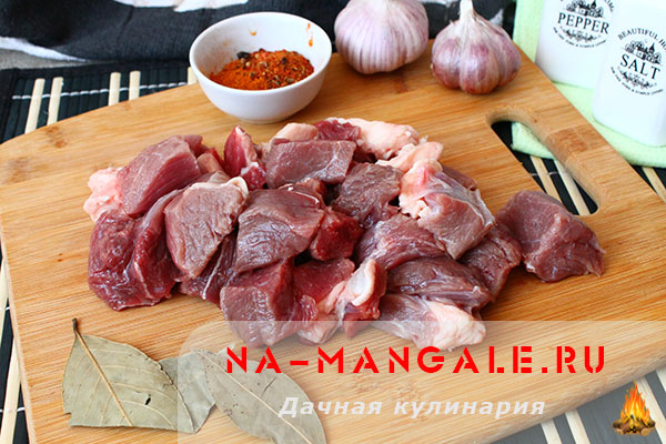 вкусный плов рецепт с говядиной
