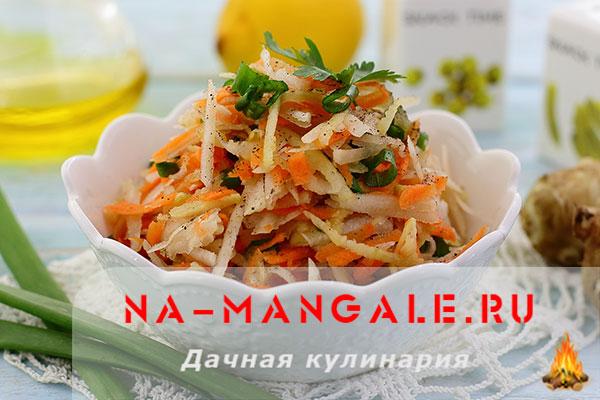 морковь с грушей салат рецепты