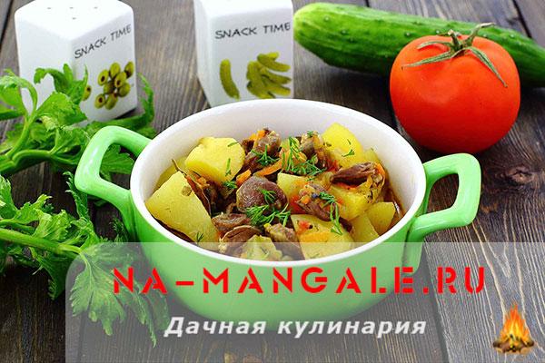 Сердце куриное рецепт приготовления жареные с картошкой рецепты приготовления соусов из клюквы