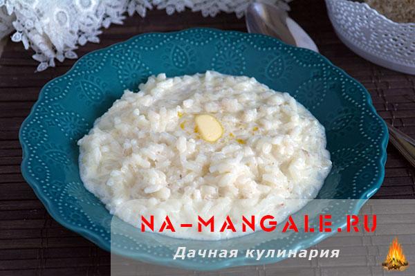 Рисовая каша на молоке рецепт в мультиварке рецепт с фото пошагово