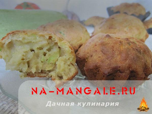 Кексы из кабачков с колбасой рекомендации