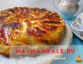 Миниатюра к статье Как приготовить пирог-перевертыш с карамелизированными свежими персиками
