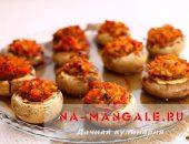Миниатюра к статье Фаршированные и запеченные в духовке шампиньоны: лучшие рецепты