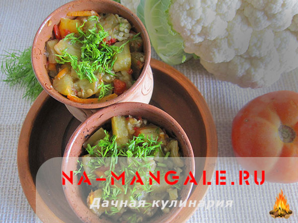 Овощные блюда, приготовленные в горшочках