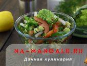 Миниатюра к статье Итальянская капуста романеско: полезные идеи для вкусных блюд