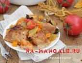 Миниатюра к статье Вкусная свинина по-грузински с овощами в духовке