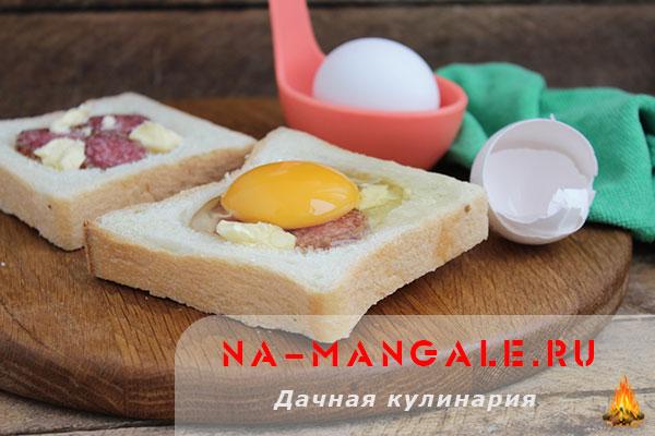 Яйцо в тостовом хлебе