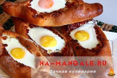 Лучшие рецепты хачапури-лодочек