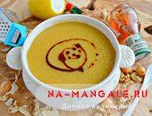 Суп-пюре из овощей в пост