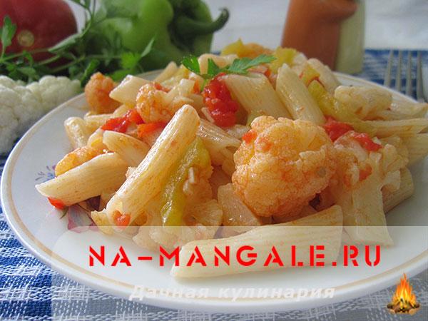 Паста по-итальянски с цветной капустой, томатами и перцем