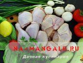 Миниатюра к статье Как разделать целую тушку курицы на части для шашлыка, плова, жарки или супа