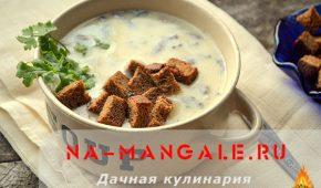Миниатюра к статье Различные рецепты крем-супа из шампиньонов на любой вкус
