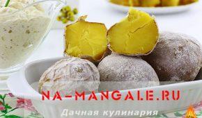 Миниатюра к статье Картошка в одёжке: рецепты запеченного в мундире в духовке картофеля
