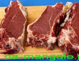 толстый край говядины
