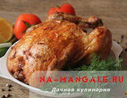 Как запечь вкусно курицу на подушке из соли