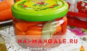 Миниатюра к статье Маринованная морковь — лучшие рецепты