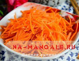 Самые простые рецепты корейской морковки