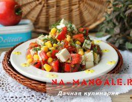 Рецепт салата из помидоров, феты и кукурузы