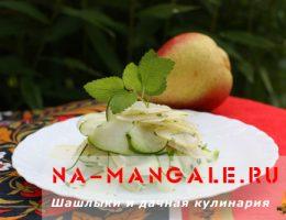Салат из цукини с грушей