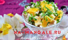 Миниатюра к статье Курица и апельсин — отличная идея для салатов