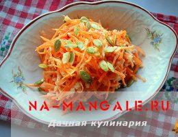 Вкусные и полезные рецепты салатов из яблок и моркови