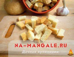 рецепты вкусных домашних сухариков
