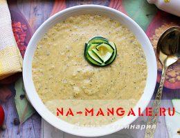 Как приготовить кабачковый крем-суп вкусно