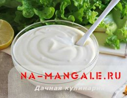 Есть ли замена майонеза для салатов и не только?