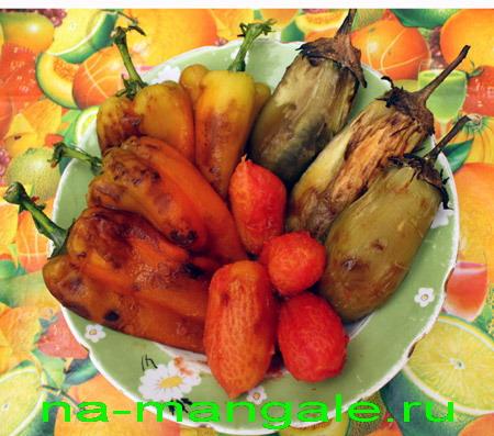 Очищенные от кожи овощи-гриль